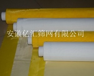 亿汇380目UV印刷网纱 420目网点丝印网纱