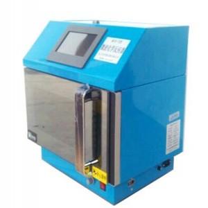 瑞科仪器变频微波化学反应器微电脑微波化学反应箱质量好