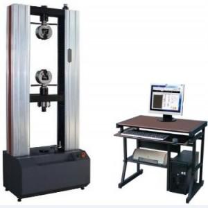 液压拉力试验机--全自动液压拉力试验机