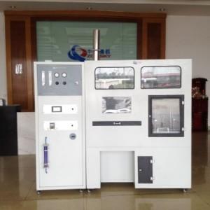 ZY6243锥形量热仪厂家东莞中诺仪器安全可靠