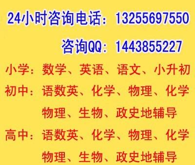 秦皇岛榜样英语补课班有?高中生1对1v榜样收高二高中800字作文图片