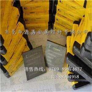 美国肯纳高硬度挤压模钨钢CD700 进口硬质合金冲压模具板材