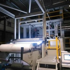 纺粘/熔喷法非织造布表面瑕疵在线检测系统,无纺布表面瑕疵在线