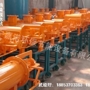 台山养殖场粪便处理机工作流程