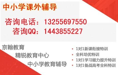 天津北辰区高二音标一对一辅导班哪家好|数学高中英语带单词高中图片