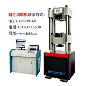 液压拉力试验机使用时的操作流程