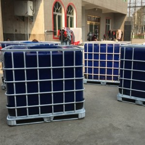 四川IBC吨桶塑料集装桶