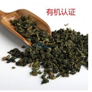 有机食品茶厂乌龙茶铁观音出口