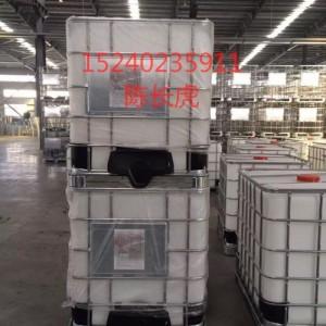 吨桶,IBC集装桶 1000L吨桶