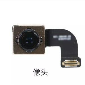 15976852885现金高价求购苹果7代摄像头和排线