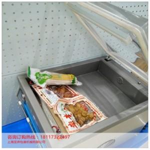 食品谷物塑料袋包装真空机 小型商用内抽式茶叶真空封口包装机