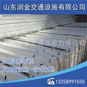 润金交通(图) 云南波形护栏板厂家 波形护栏板厂家