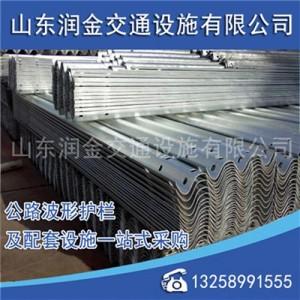 护栏板报价、海南波形梁钢护栏板护栏板、润金交通