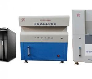 全自动工业分析仪 煤质工业分析仪器 中创双控全自动工业分析仪