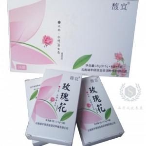 500起免费设计 定做茶叶礼盒 包装盒 手提袋 激凸