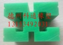 专业加工定制UPE超高分子量聚乙烯耐磨异型件、尼龙异型件