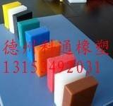 科通塑料制品,聚乙烯异形件、塑料耐磨件批发、零售