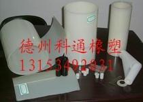 廠家批發定制塑料尼龍注塑件、尼龍定制件、高耐磨塑料異型件