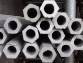 佛山10#冷拔管/10号小口径热轧无缝钢管