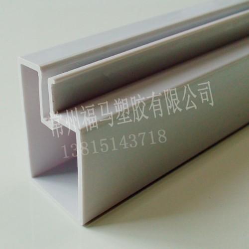 福马厂家 现货供应各种规格ABS型材 性能来电咨询
