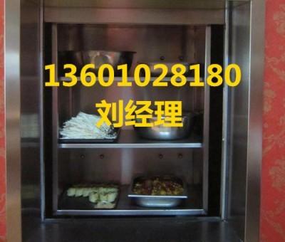 雅安价格电梯别墅有卖四川别墅哪里赤峰图片