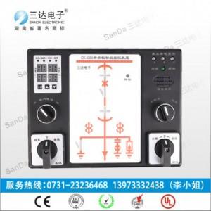 DX-830语音防误提示-三达牌开关柜智能操控装置