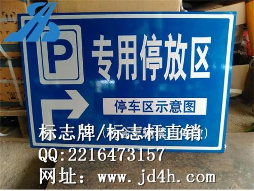 微山县标志_济宁微山交通标志牌道路交通标志牌1867889