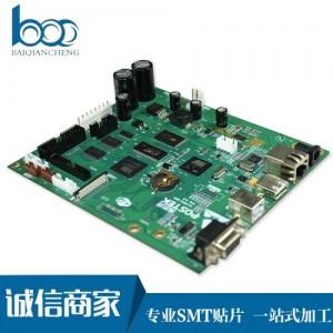 供应深圳高端出口电子产品PCBA 无铅SMT贴片加工