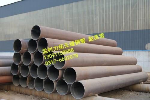 上海无缝钢管 480*15大口径无缝钢管热扩无缝钢管