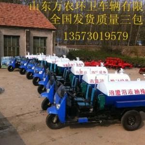 四川攀枝花市哪里有卖三轮吸粪车真空泵的吸粪车多少钱一辆