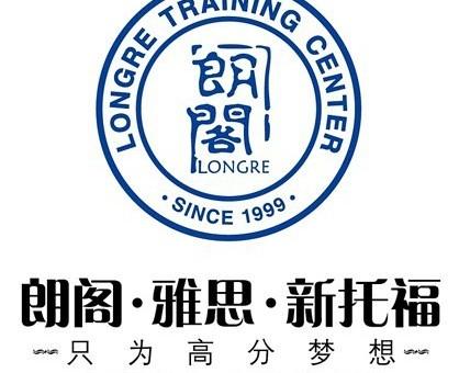 南京地址好的口碑托福培训机构中学/实验情况初中部初中成都高新收费图片