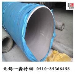 不锈钢管,无锡一淼特钢(图),不锈钢管价格