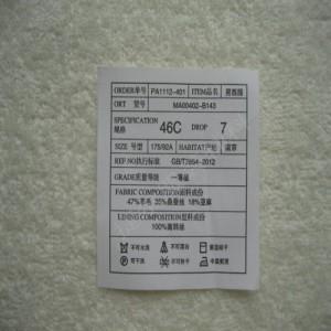 订做优质服装服饰女装高档缎面印唛水洗标 定做彩色轮转印刷低价