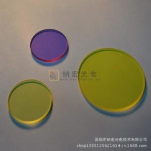 舞台机械激光灯专用滤光片透绿反红合光镜