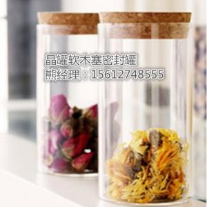 高硼硅玻璃直筒软木塞密封茶叶罐 可以加印LOGO纸盒包装低价