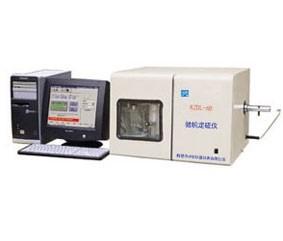 煤炭全硫分析仪 煤炭定硫仪 微机全自动测硫仪 中创仪器