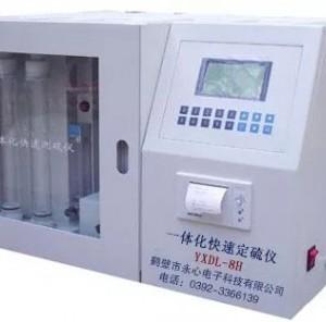 供应煤炭含硫量检测仪器/快速自动测定煤炭硫含量设备/煤炭分析