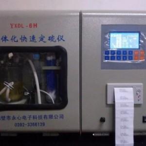煤质分析仪/煤碳测硫仪/煤质检测设备
