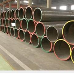 711碳钢无缝钢管、河北洋涌管道(图)、813大口径无缝钢管