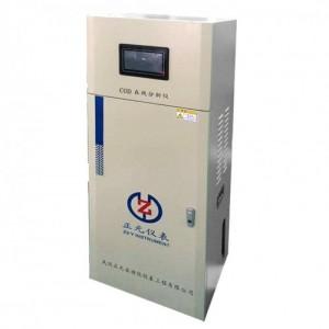 总氮在线检测分析设备全自动水质监测测定仪器
