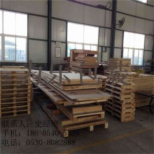 定陶木箱包装箱,曹县出口木箱包装,定陶食品机械木箱加工厂