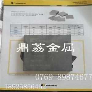 不锈钢拉伸模钨钢CDK3150冲压模具钨钢板料