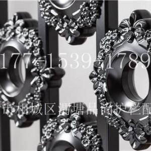 配件铝合金压铸花件苏州品尚护栏庭院门厂家告诉您庭院及客厅的风