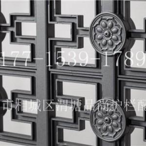 配件铝合金护栏铝花件苏州品尚护栏别墅房该如何选择铝合金艺术栏