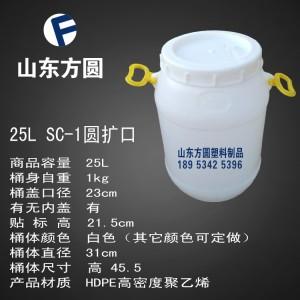 100升化工桶,100公斤塑料桶,ibc集装桶