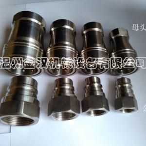 高压液压KZF油管不锈钢快速接头注塑模具拖拉机钻机机械
