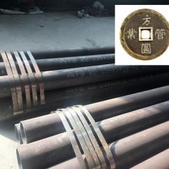 低压锅炉小口径无缝钢管