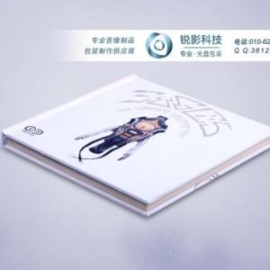 北京可以印刷精装光盘盒  DVD光盘盒特制