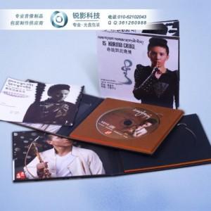 北京光盘盒印刷 北京光盘盒定制哪家专业