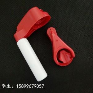 自喷漆外挂式喷头 油漆外挂式气罐 家具油漆喷头 按钮